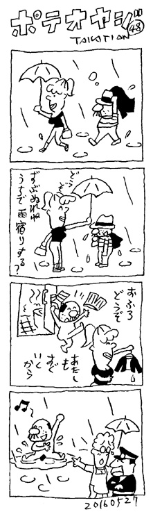 160527poteoyaji48.jpg