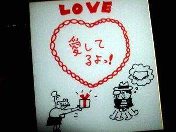 170214_valentine.jpg