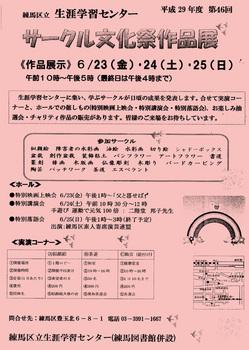 2017-06-19T13:38:02.jpg