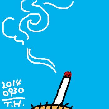 140930smoking.jpg